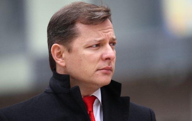 Олег Ляшко хочет строить производственные мощности ближе к границам Европейского союза