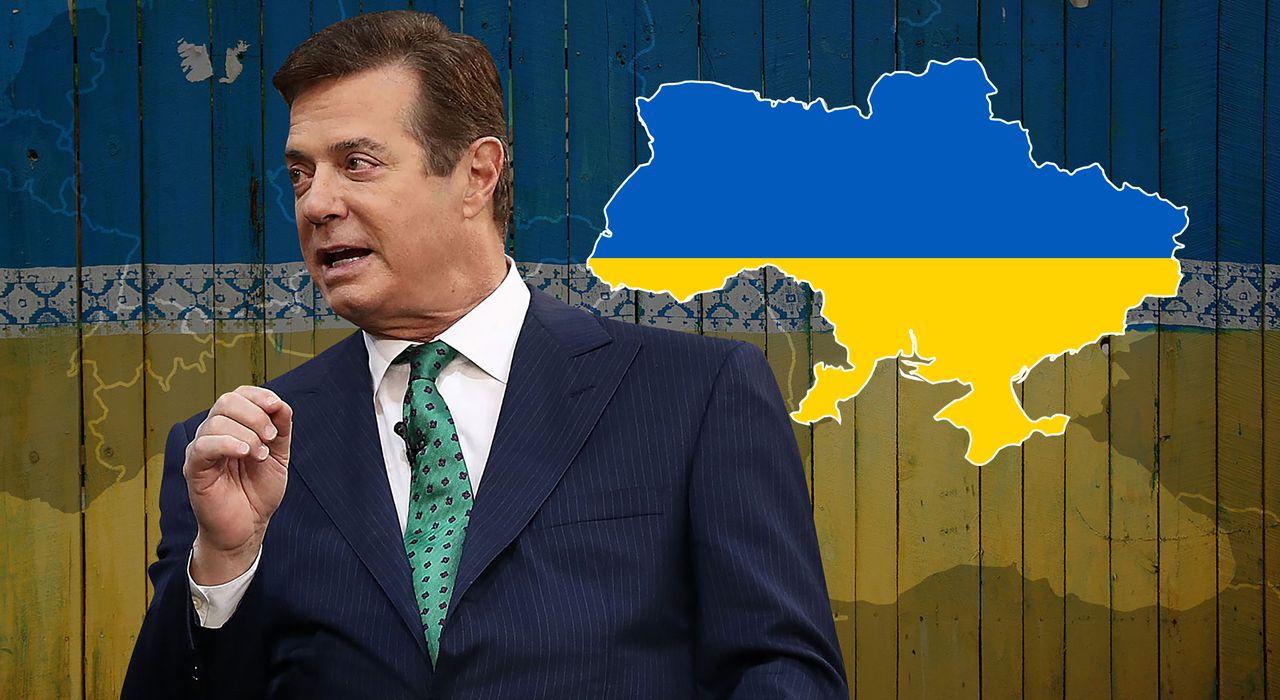 Пол Манафорт был связан не только с прошлым, но и с нынешним руководством Украины