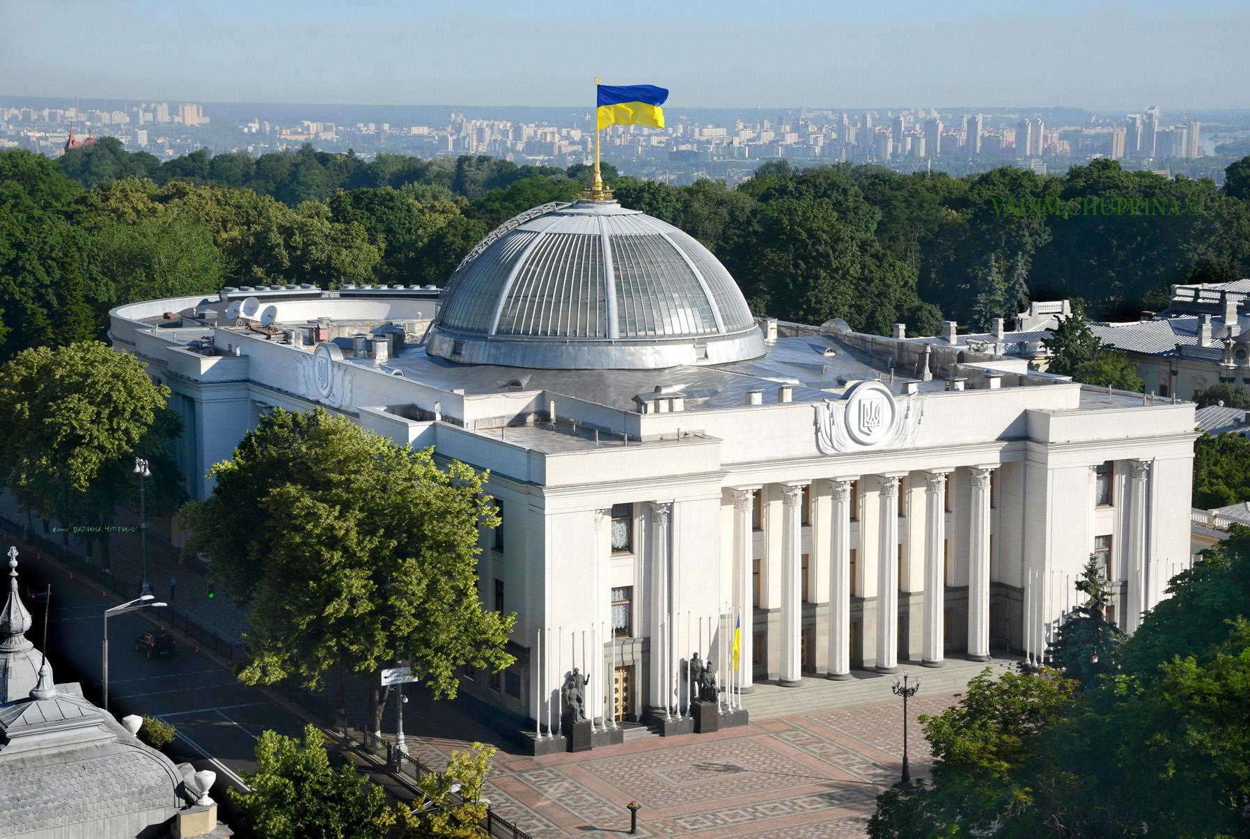 Верховная Рада Украины / Фото: Вадим Чуприна