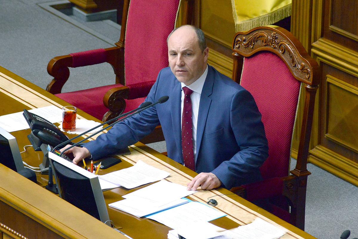 Андрей Парубий также сообщил, что надлежит рассмотреть блок гуманитарных законопроектов и вопрос реформы парламента