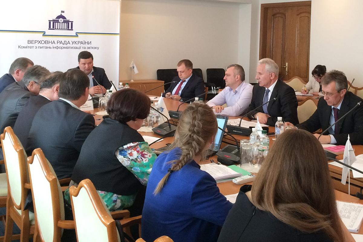 На заседании комитета ВР по информатизации и связи неоднократно звучала критика в адрес законопроекта №6688