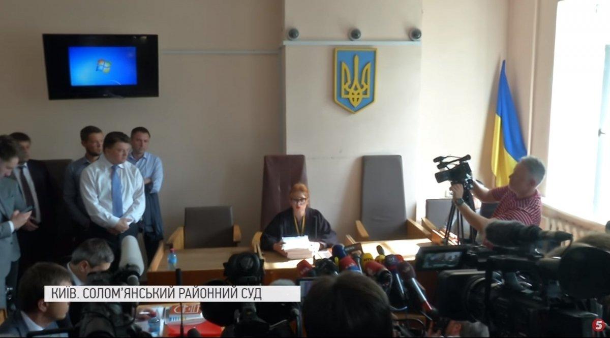 Обвинение (прокурор САП) просило в суде меру пресечения для Омеляна в виде ареста
