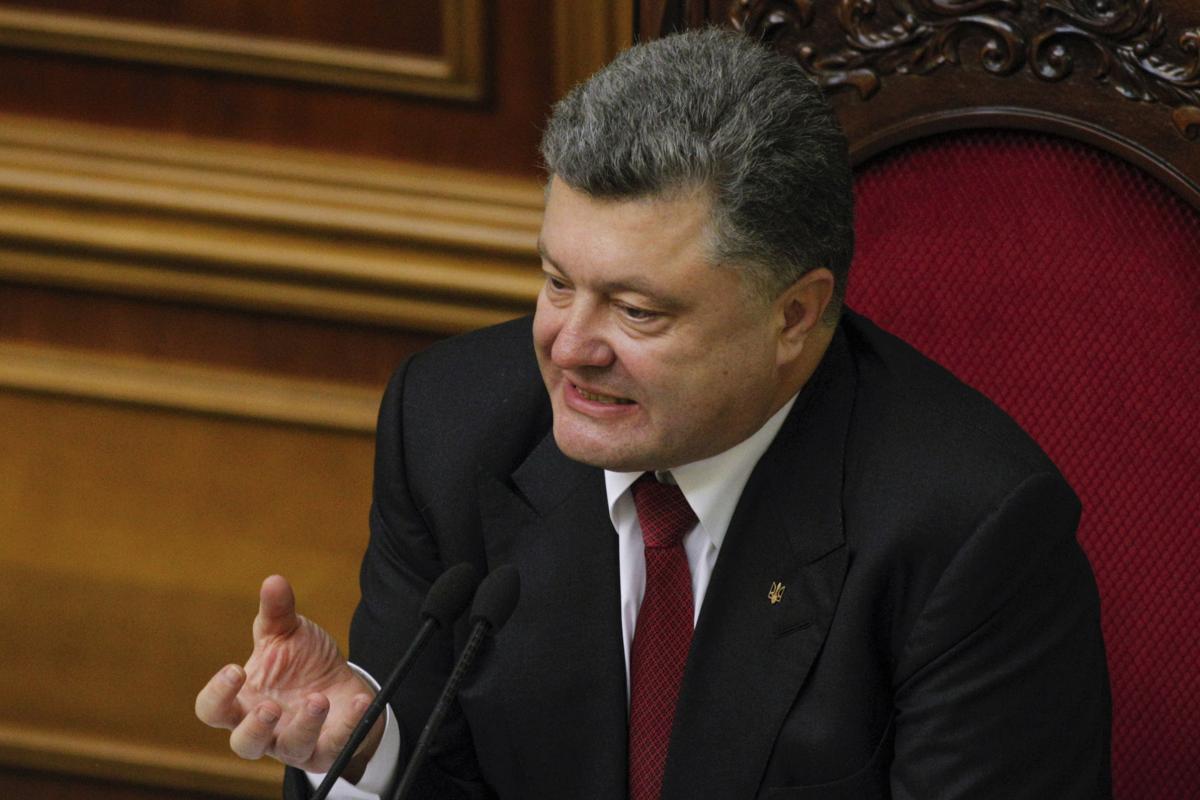 Приколы в картинках порошенко, открытки февраля своими