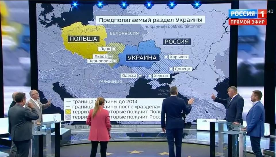 """Фрагмент обсуждения """"предполагаемого раздела Украины"""""""