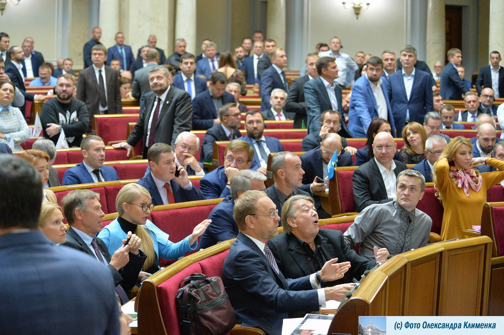 Во время заседания Верховной Рады Украины, 4 октября 2018 года