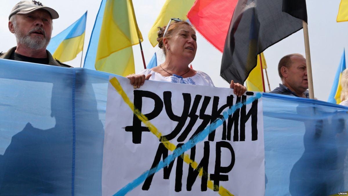 """Законопроект №9139 называет идеологию """"русского мира"""" формой национал-социализма (нацизма), направленной, в том числе, на ликвидацию независимости Украины"""
