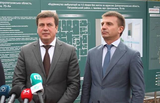 Геннадий Зубко и Глеб Прыгунов