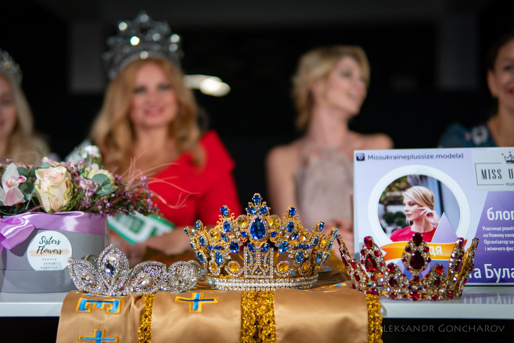 Сейчас ведутся переговоры с ошибочной победительницей конкурса о возврате короны
