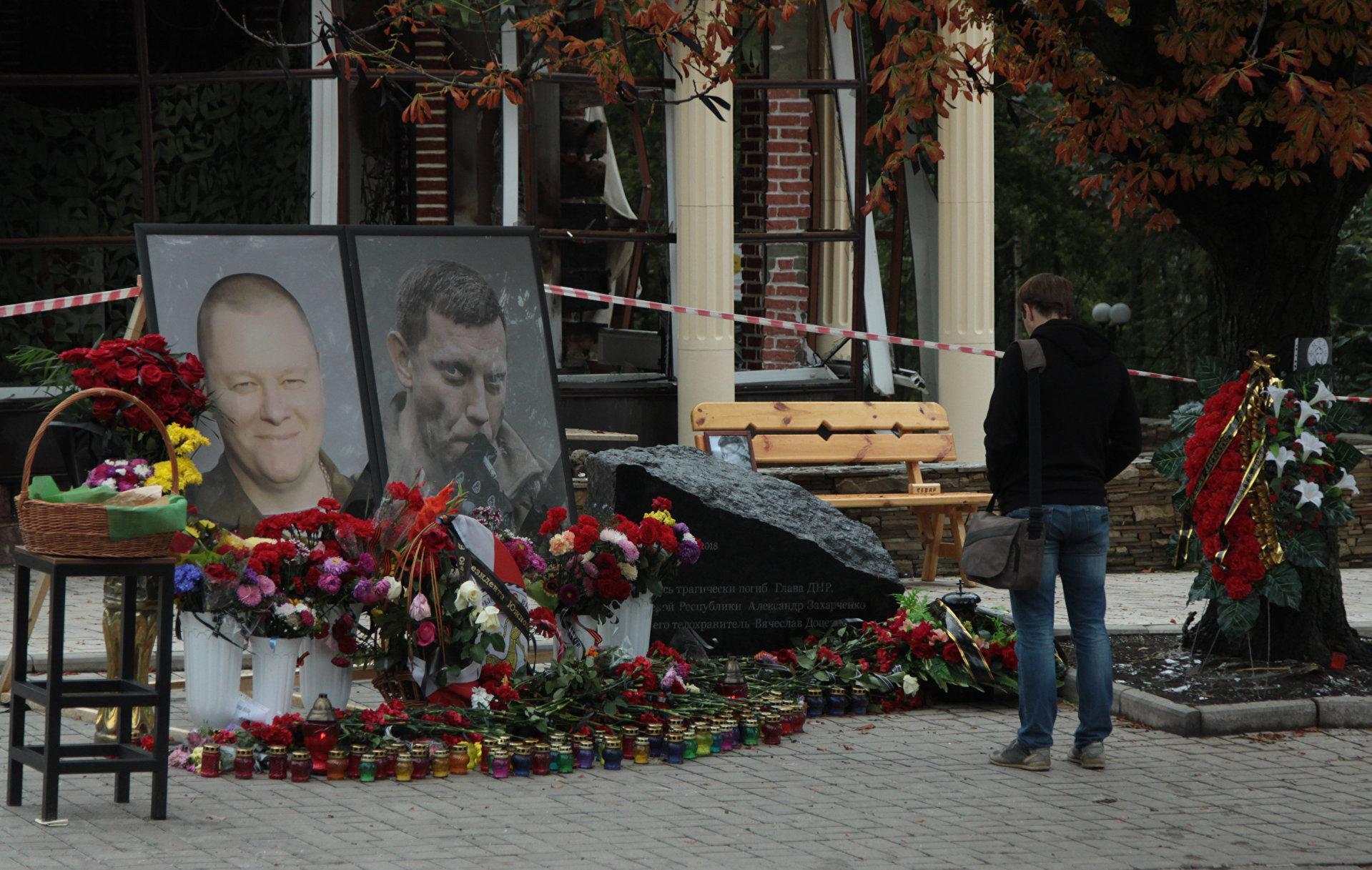 Убийство предыдущего вожака «ДНР» Александра Захарченко оказалась довольно кстати для московских кураторов
