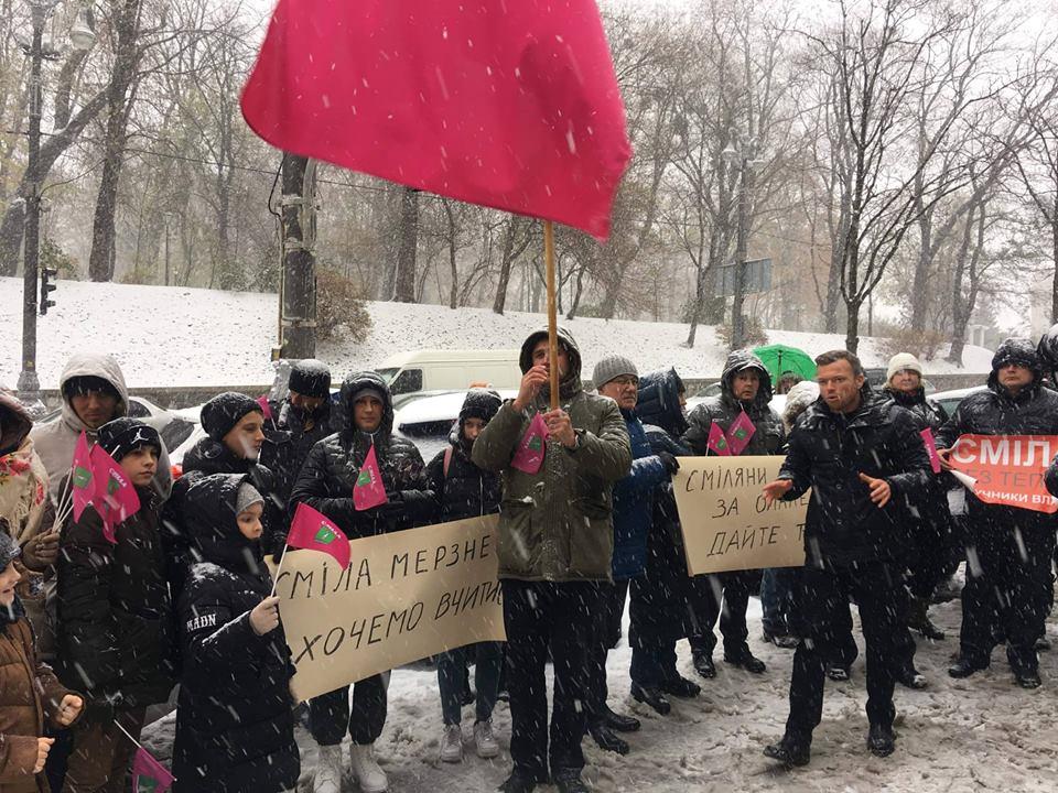 Жители замерзающей Смелы приехали в Киев пикетировать Кабмин