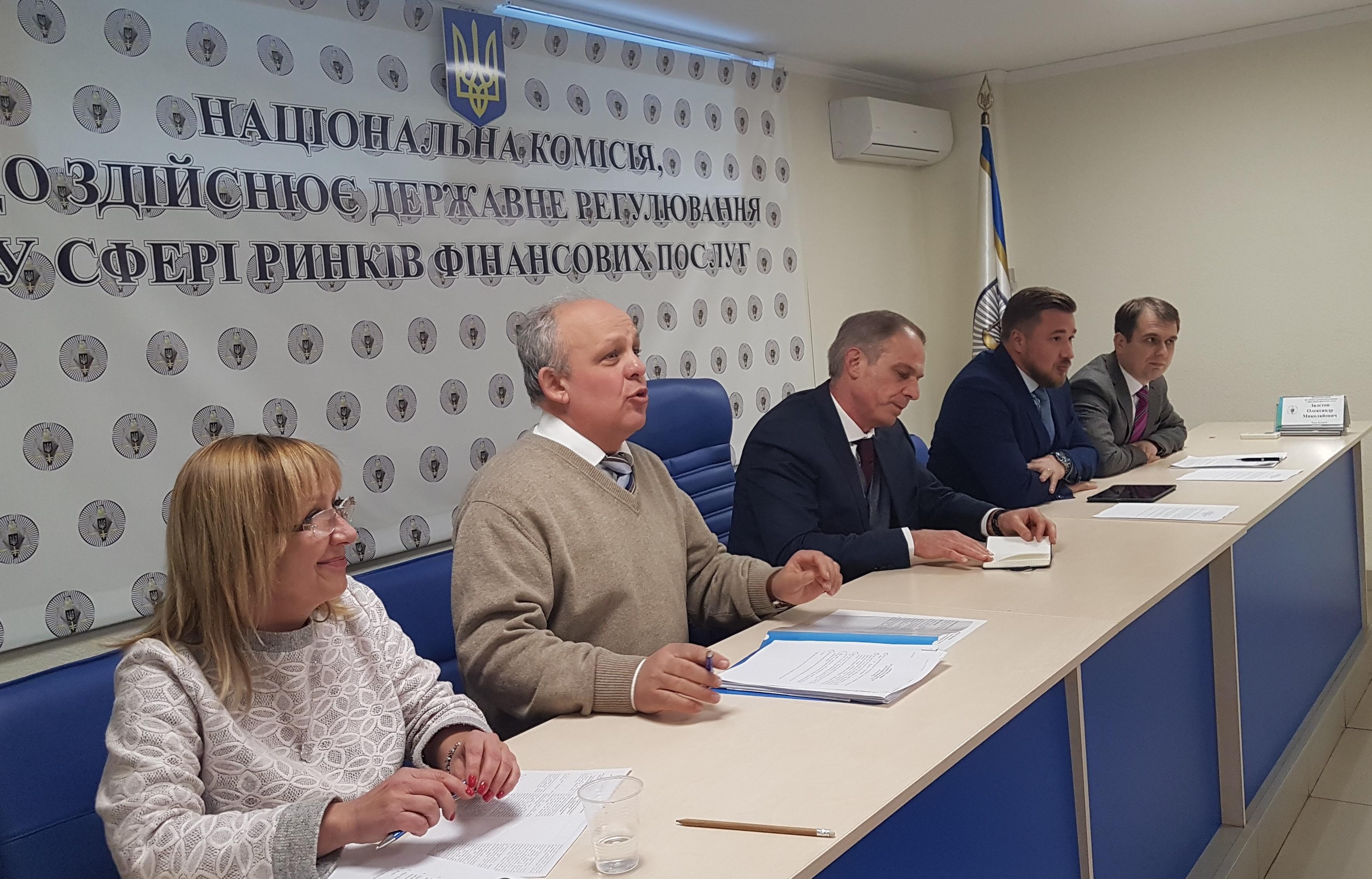 Реформа небанковского сектора финансового рынка предполагает ликвидацию Нацкомфинуслуг