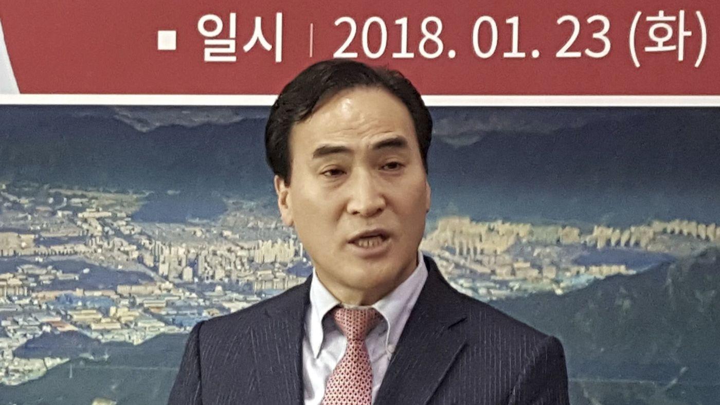 Президентом Интерпола избран представитель Южной Кореи Ким Йонг Янг, с октября исполнявший обязанности главы организации