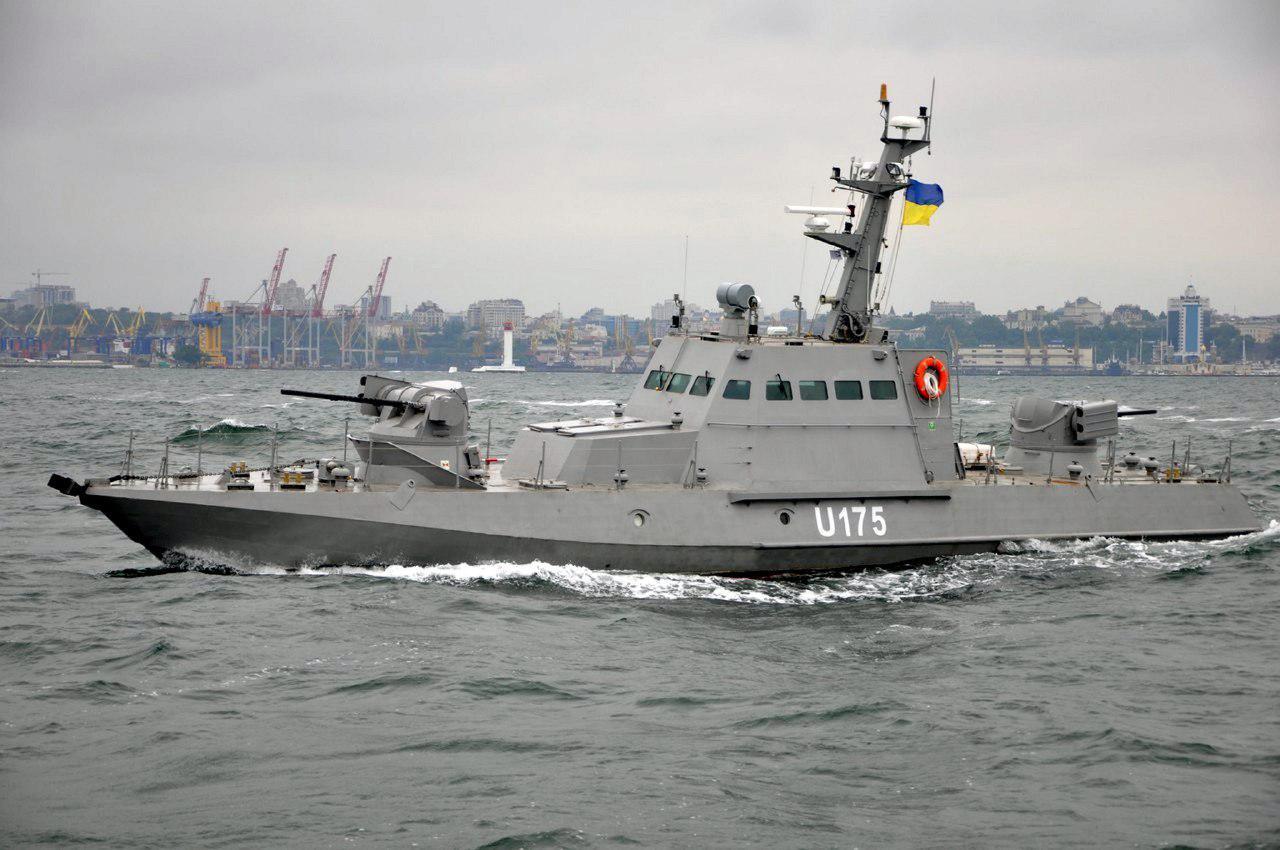 МБАК (малый бронированный артиллерийский катер) «Бердянск» ВМС Украины