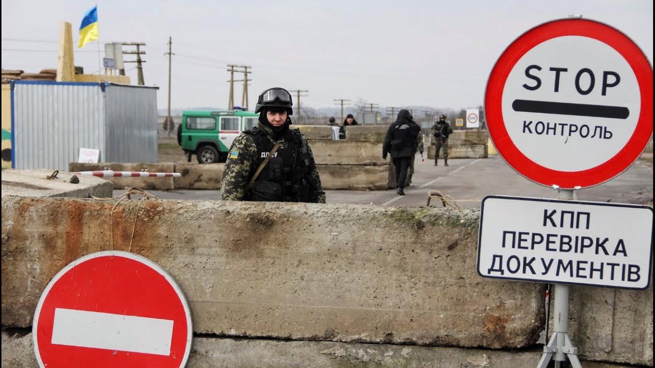 Остается большой риск проникновения в Украину российских провокаторов и диверсантов с оккупированных территорий – прежде всего Донбасса