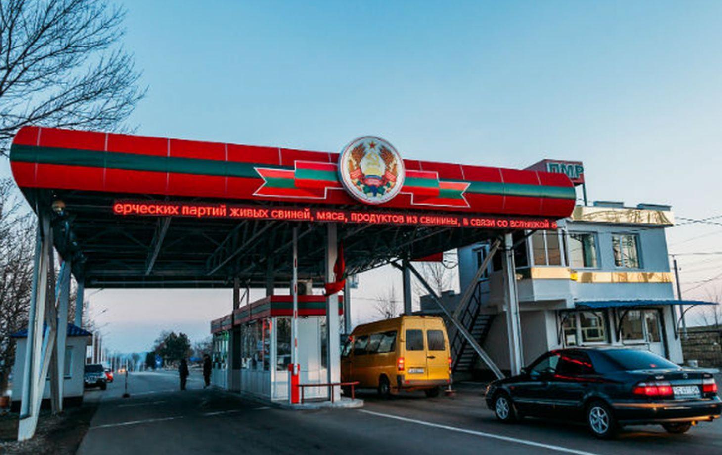 Жители непризнанной Республики Приднестровье, смогут обойти запрет на въезд в Украину, если у них не российское, а молдовское или украинское гражданство