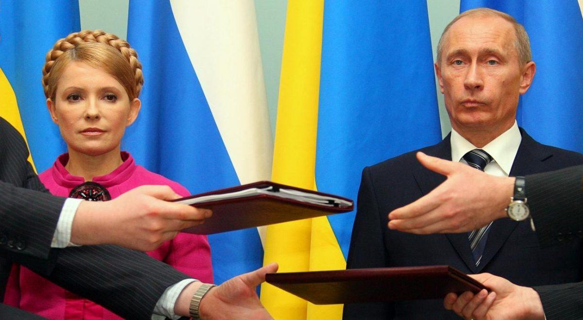 """Газовые соглашения 2009 г. были первой попыткой """"соскочить"""" с российской газовой иглы и стали кульминацией газовой войны между Россией и Украиной"""