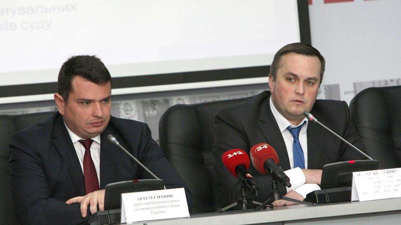 Главы антикоррупционных органов - НАБУ Артем Сытник и САП Назар Холодницкий - наверняка, осознают, что их ведомства превратились в инструмент политического давления