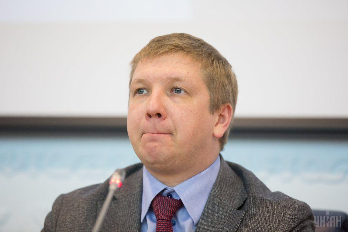 """Глава НАК """"Нафтогаз України"""" Андрей Коболев"""