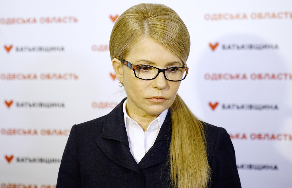 """Руководство """"Батькивщины"""" исключило Владислава Мангера из партии еще до предъявления ему подозрения прокуратурой"""
