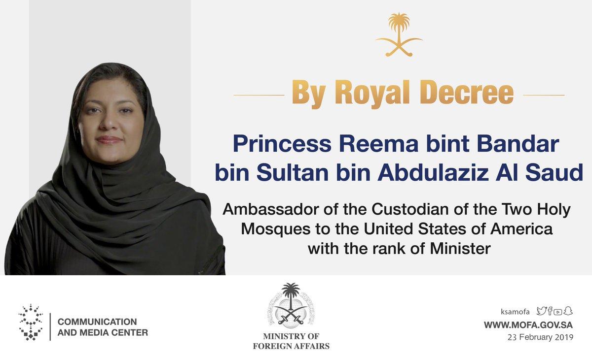 Послом Саудовской Аравии вСША будет принцесса поимени Рима