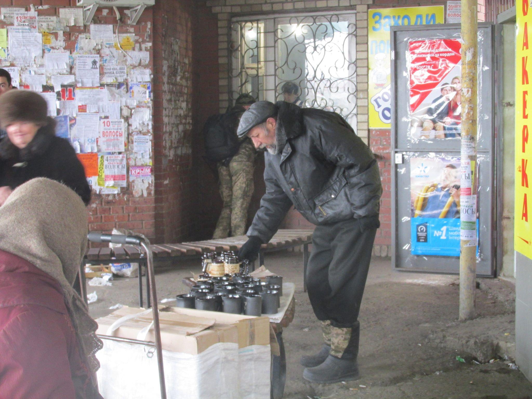 Вокзальный торговец в г. Константиновка