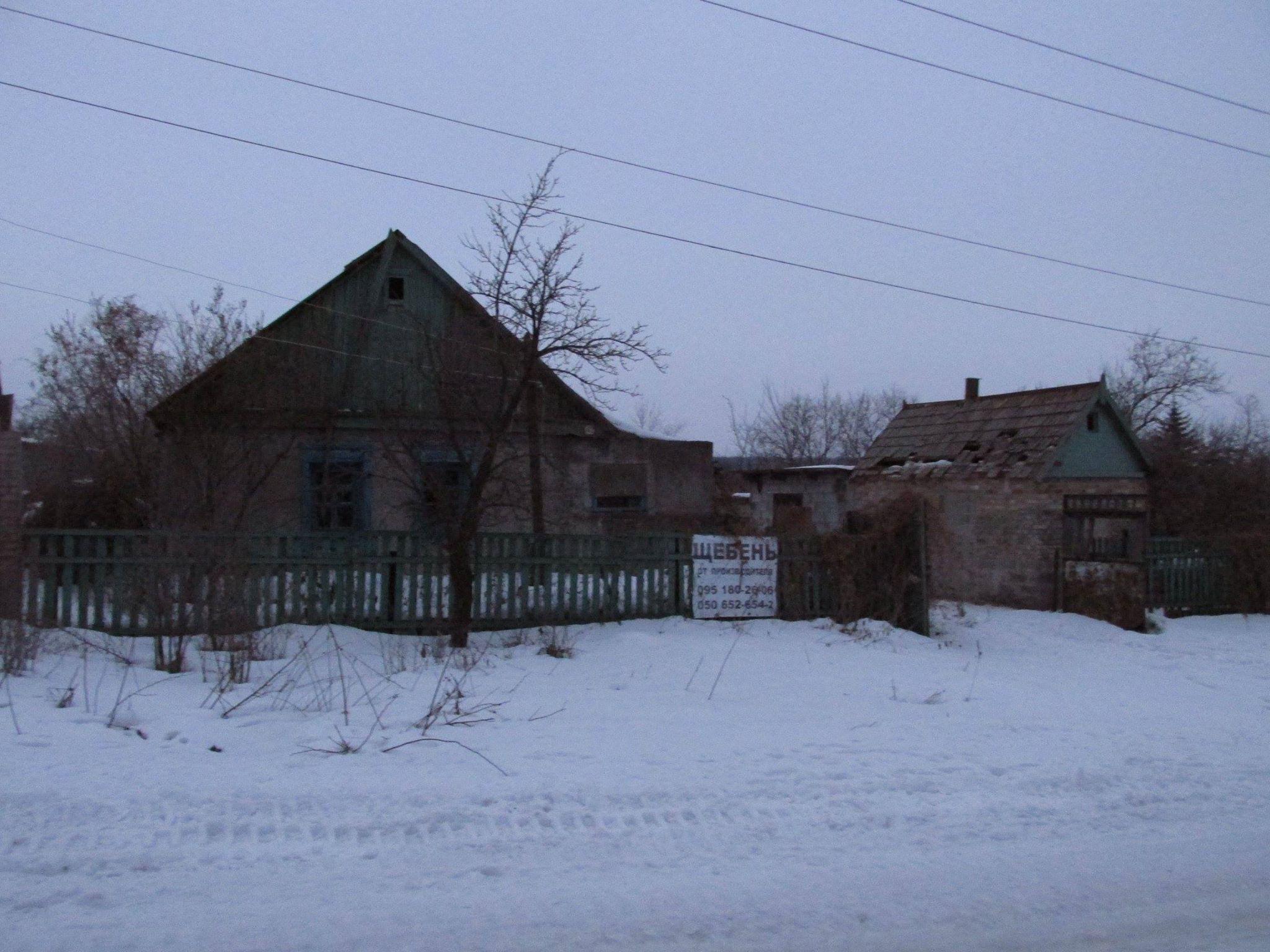 Пустующая улица в г. Авдеевке на подъезде к промзоне - линии боевых действий