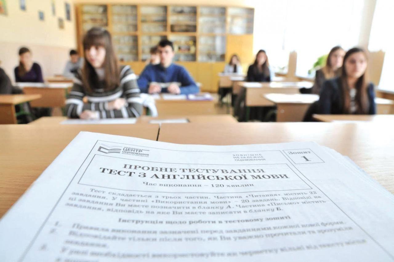 С 2025 года ВНО можно будет сдавать только на украинском языке, исключение только ВНО по английскому языку.