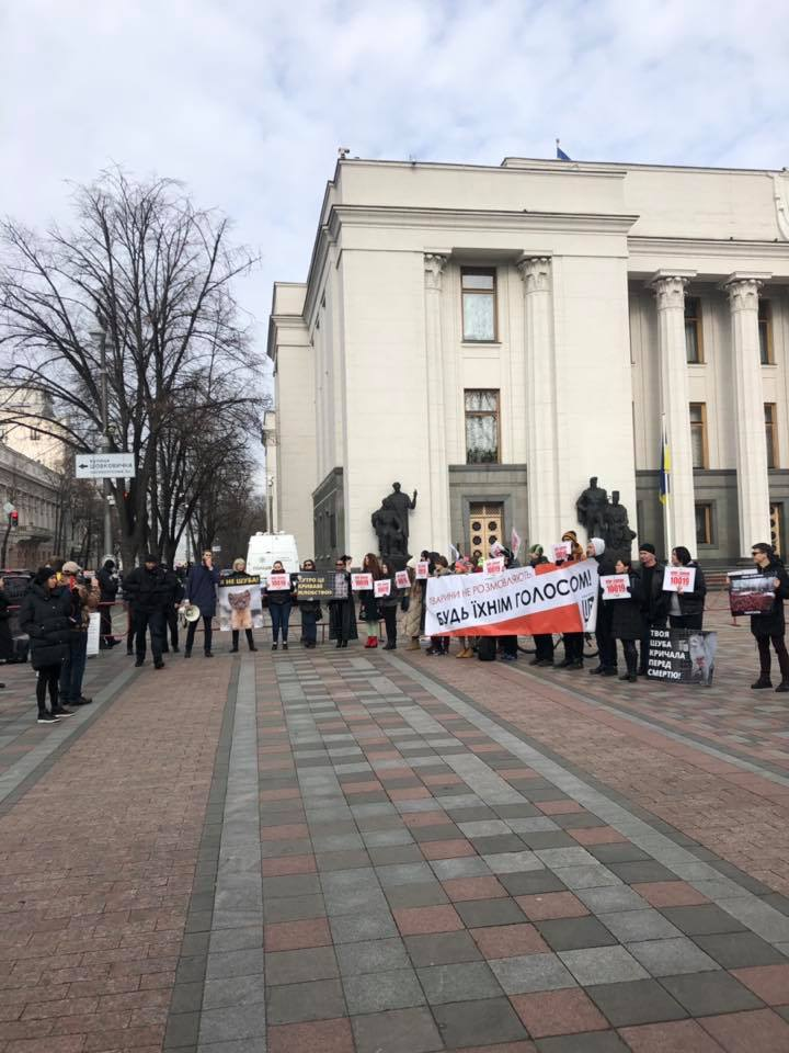 Активисты на акции «Прописка – геть»