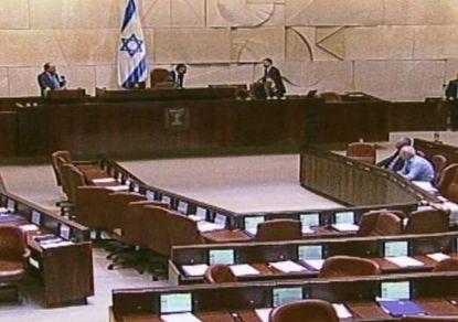 Парламент (Кнессет) Государства Израиль