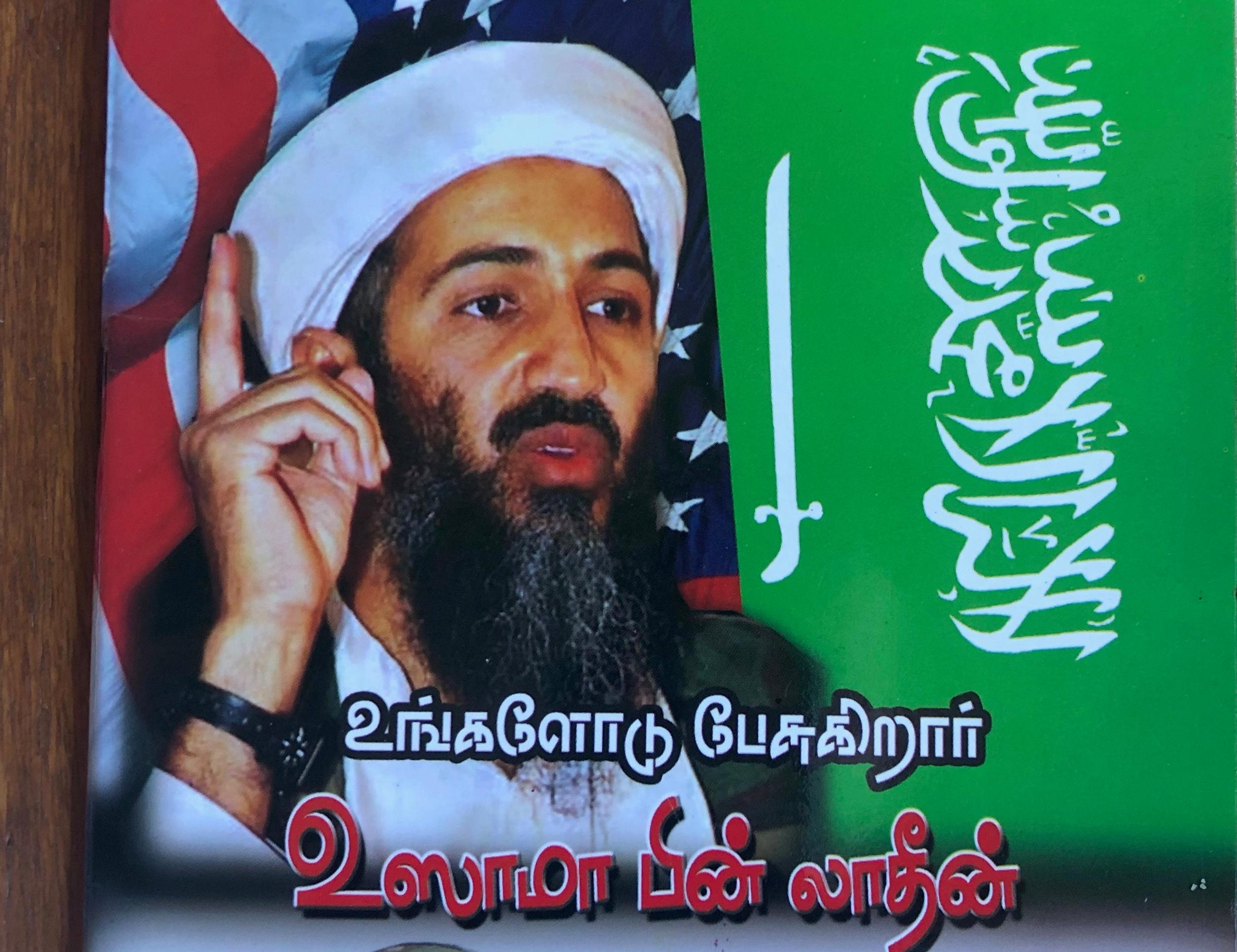 Переведенные на тамильский язык речи Усамы бен Ладена в одной из мечетей Шри-Ланки / The Conversation / Andreas Johansson