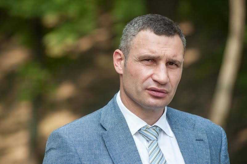 Мэр Киева Виталий Кличко / пресс-служба КГГА
