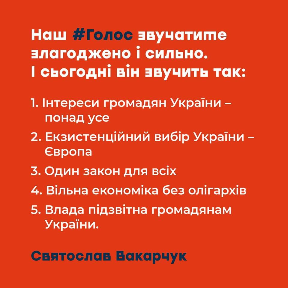 Визуализация программы партии. Фото: пресс-служба партии