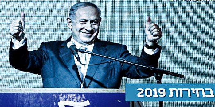 Премьер – министр Израиля Беньямин Нетаньяху