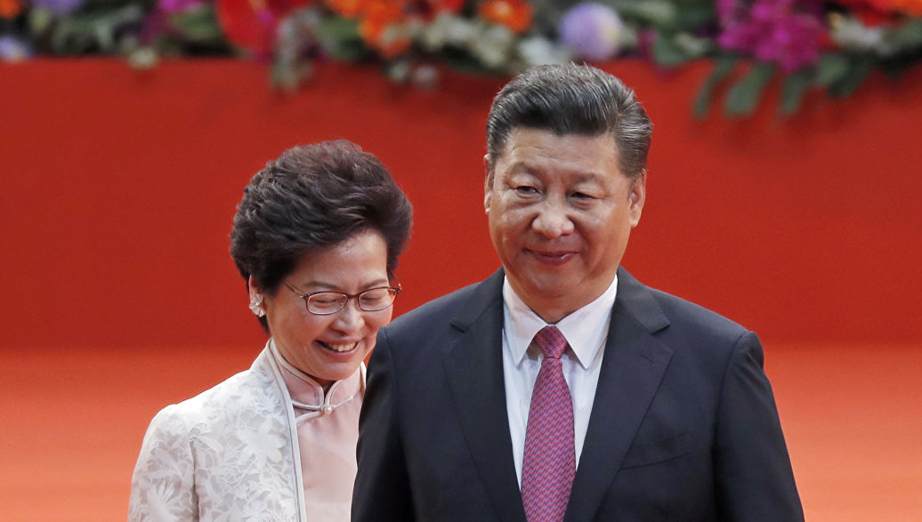 Глава администрации Гонконга Кэрри Лам и председатель КНР Си Цзиньпин