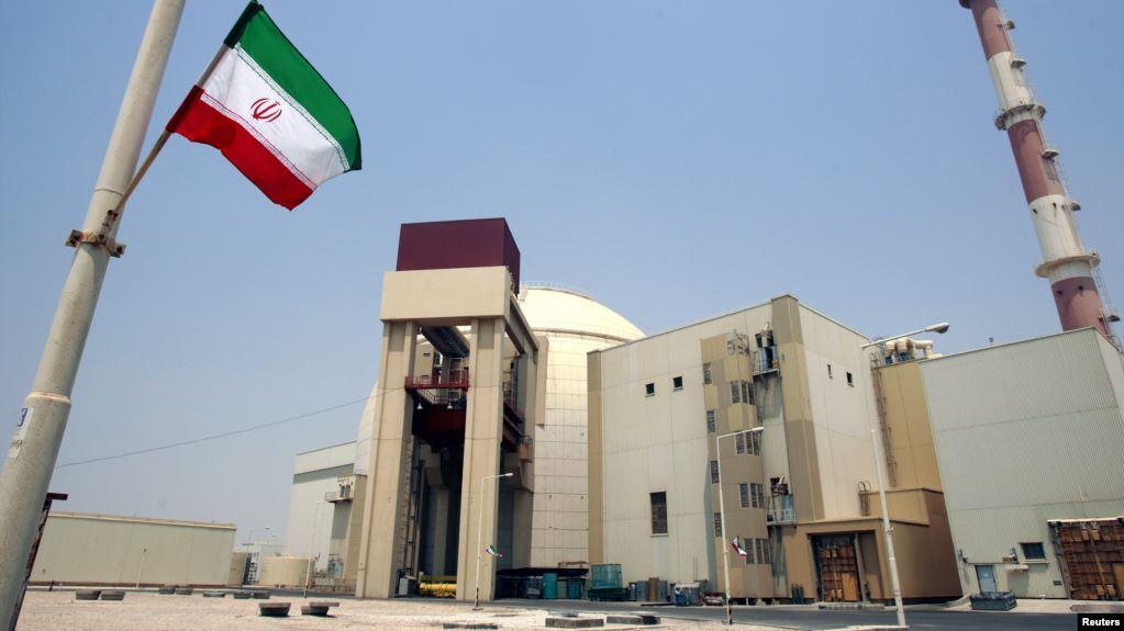 Иранский ядерный центр