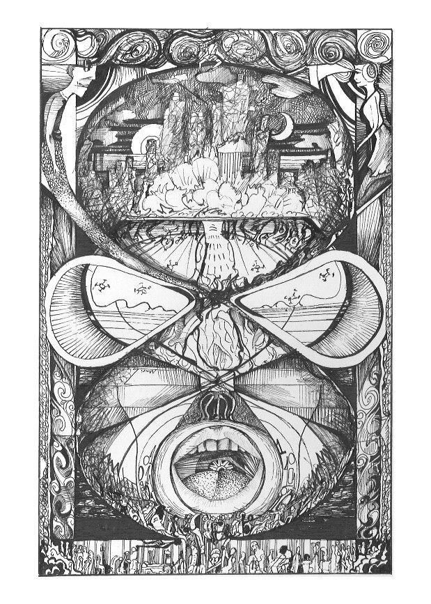 Иллюстрация к роману «Дилер реальности»: Спасение мира